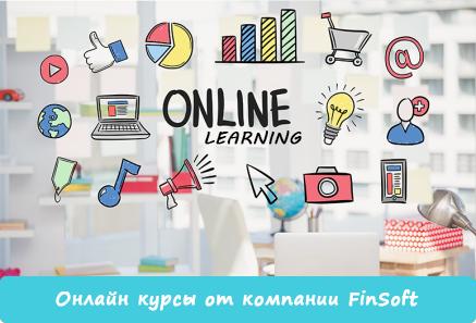 Онлайн курс 1 с бухгалтерия регистрация ип по месту регистрации 7